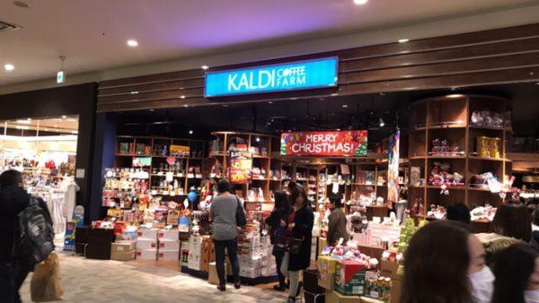 カルディの店舗風景