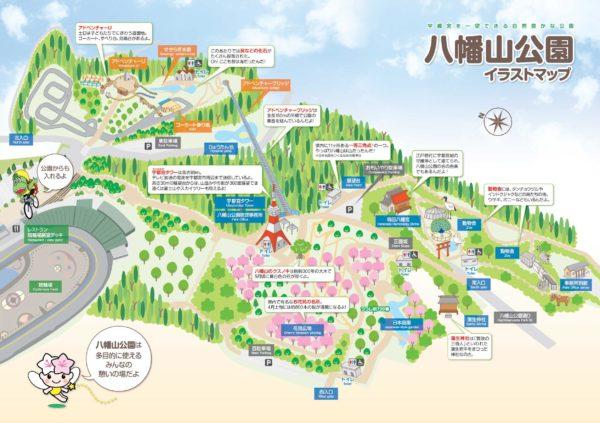http://hatimanyama.jp/wp/wp-content/uploads/2016/03/panf_map2016.jpg