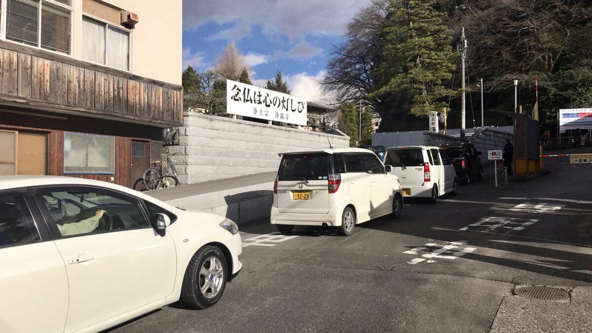 宇都宮二荒山神社の駐車場の混雑