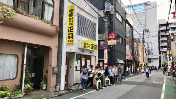 宇都宮餃子まさし本店の行列