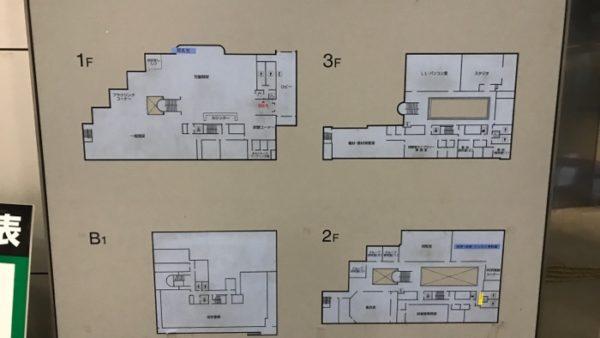 宇都宮東図書館各階フロアマップ