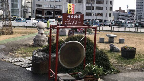 宇都宮餃子館ドラ