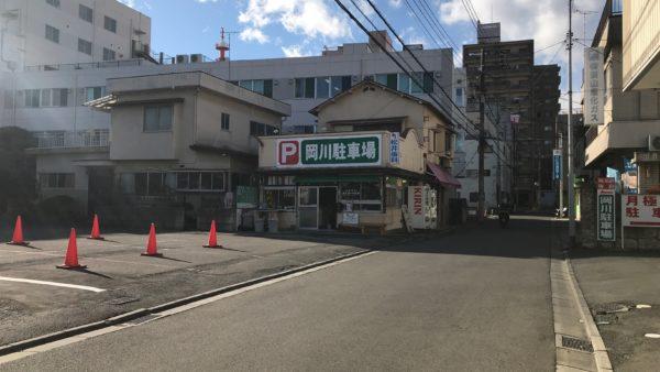 岡川駐車場
