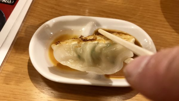 青源焼き餃子美味しい