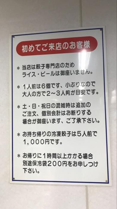 正嗣鶴田店のタレ