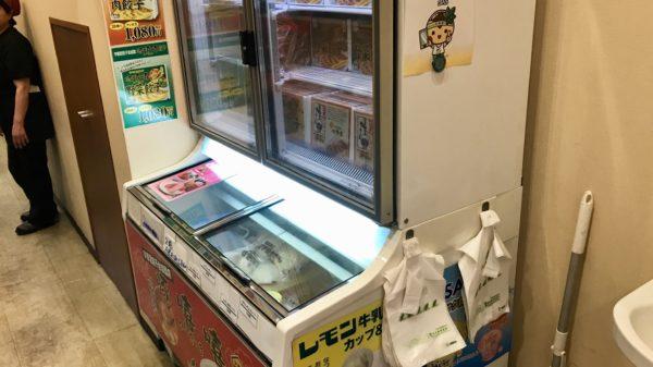 とんきっきの冷凍餃子