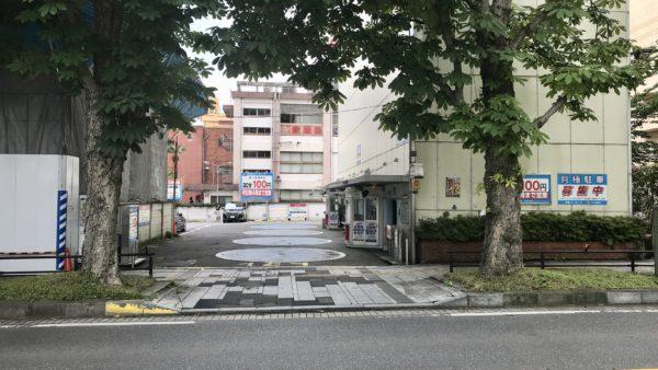 本町パーキング
