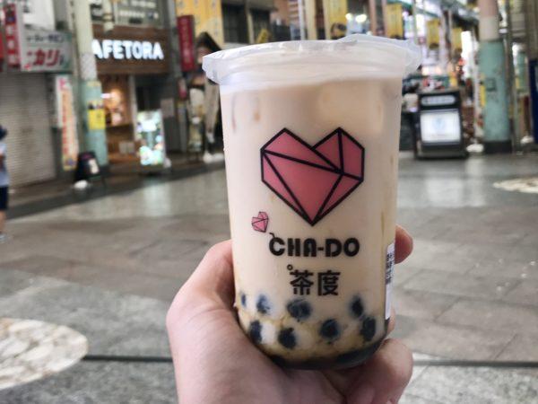 茶度CHA−DOの黒糖ウーロンミルクティー
