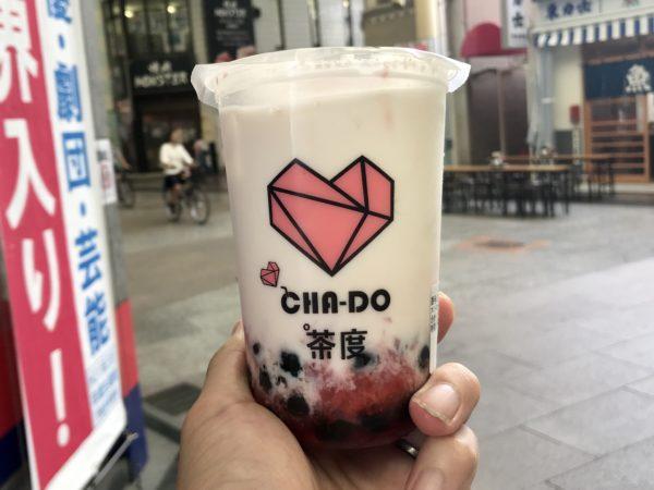 茶度CHA−DOのストロベリーダーティーミルク