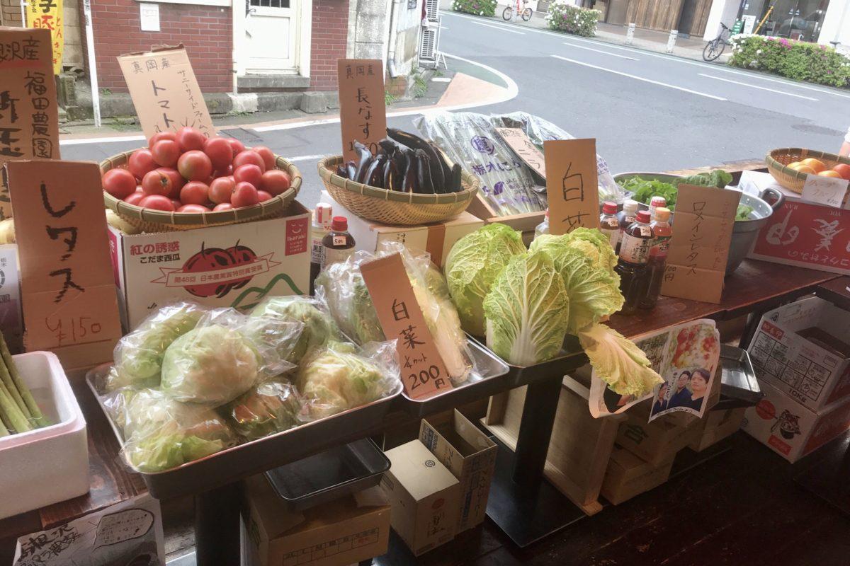バリストアの野菜