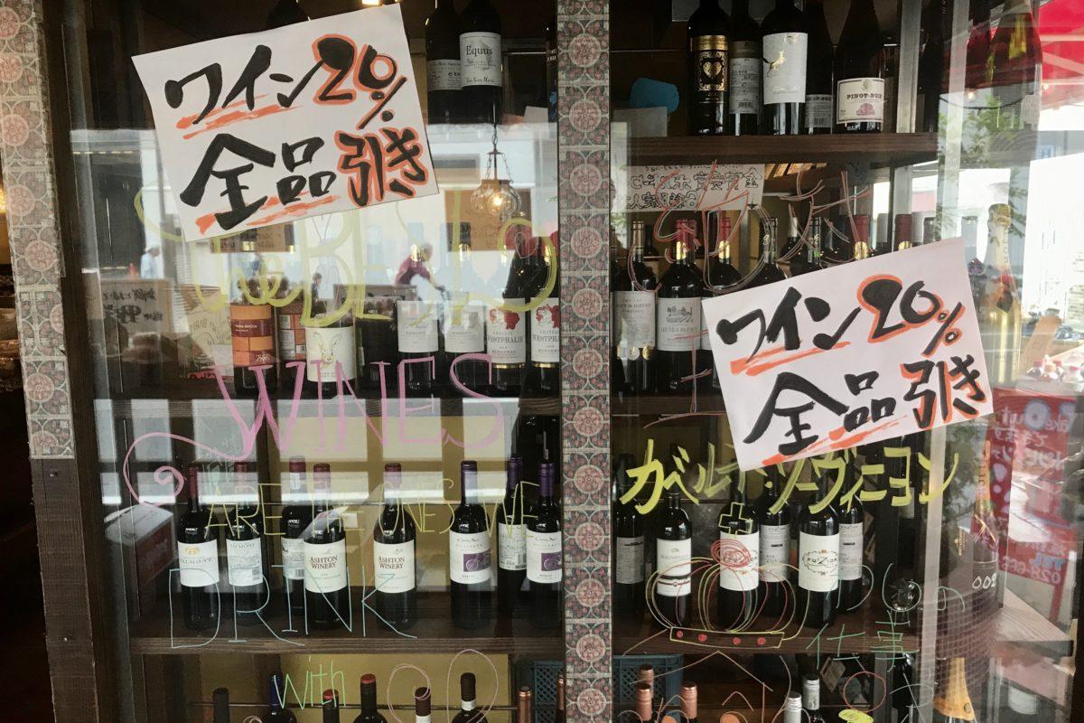 バリストアのワイン