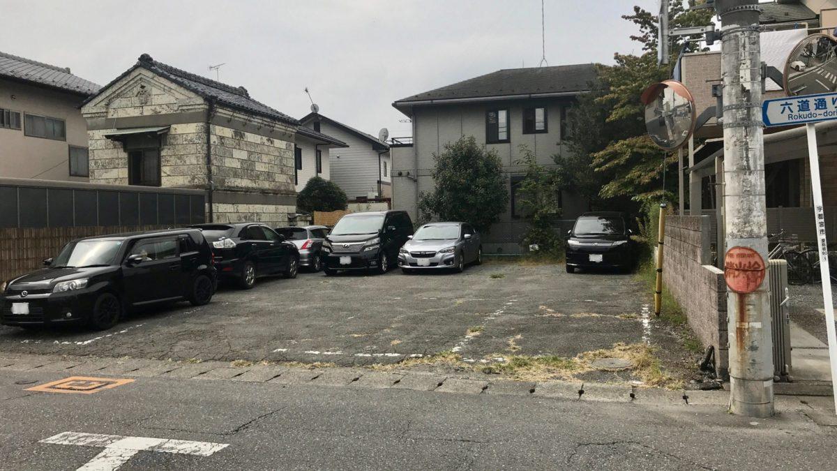 村岡屋本店の第二駐車場