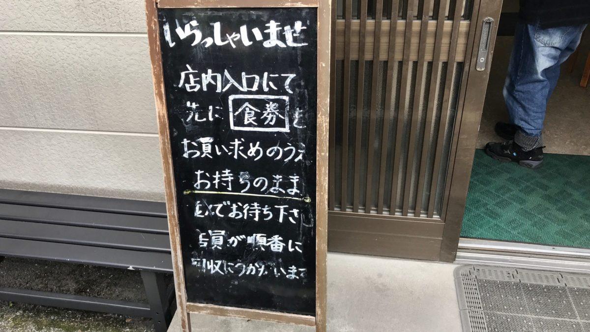 村岡屋本店の行列