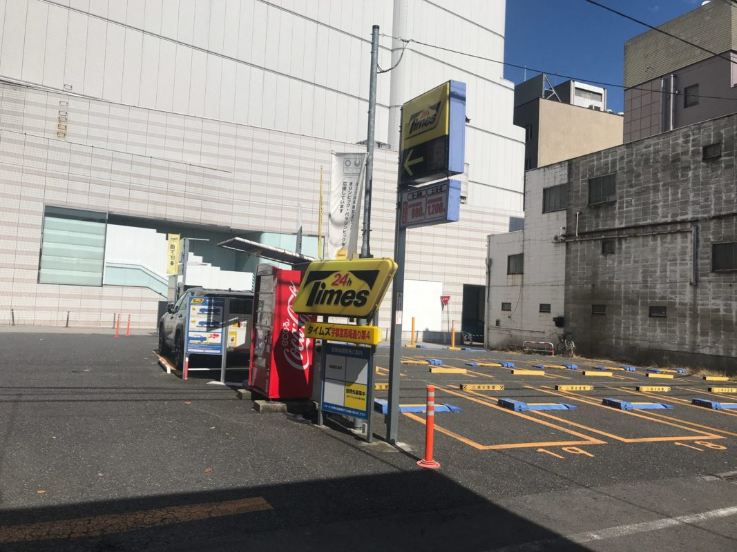 らーめん一葉の駐車場