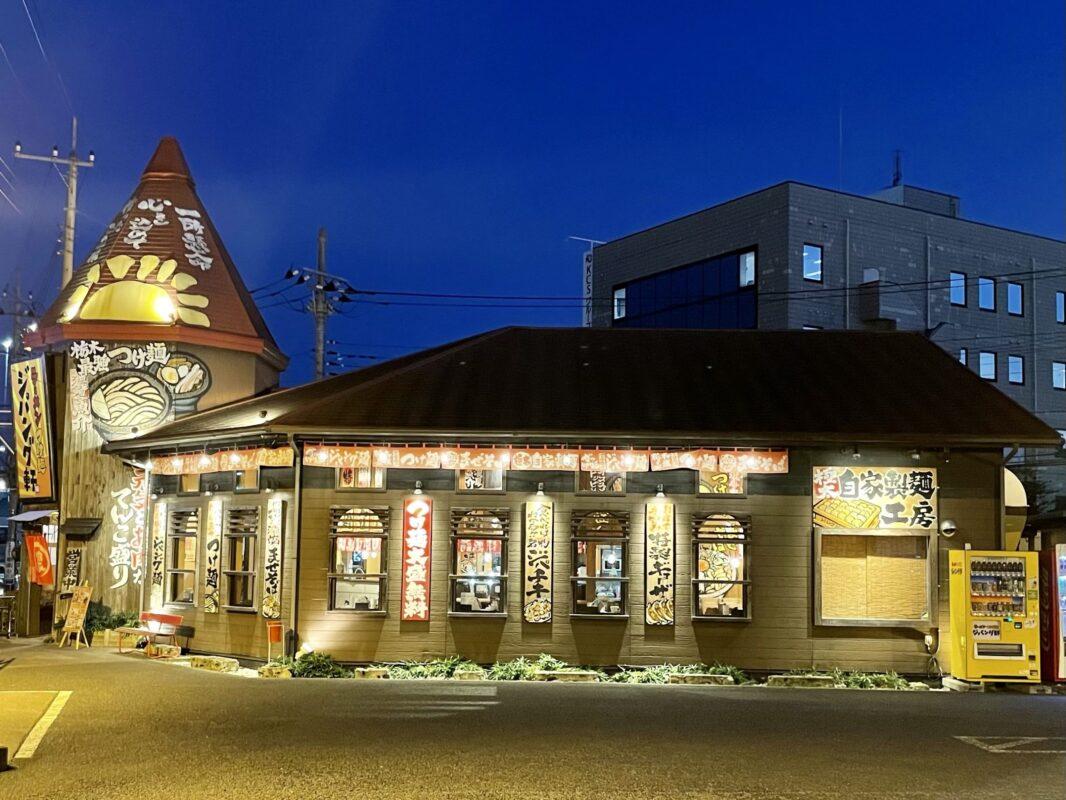 ラーメンジパング軒駒生店