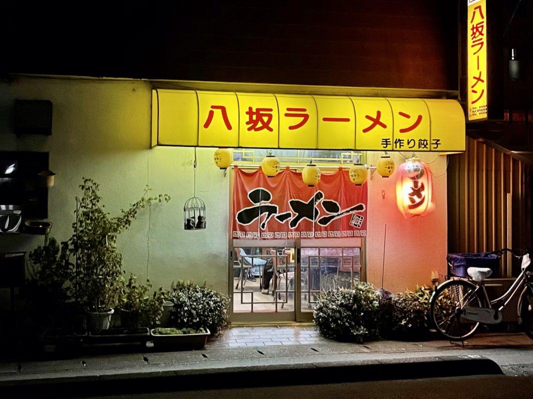 八坂ラーメン