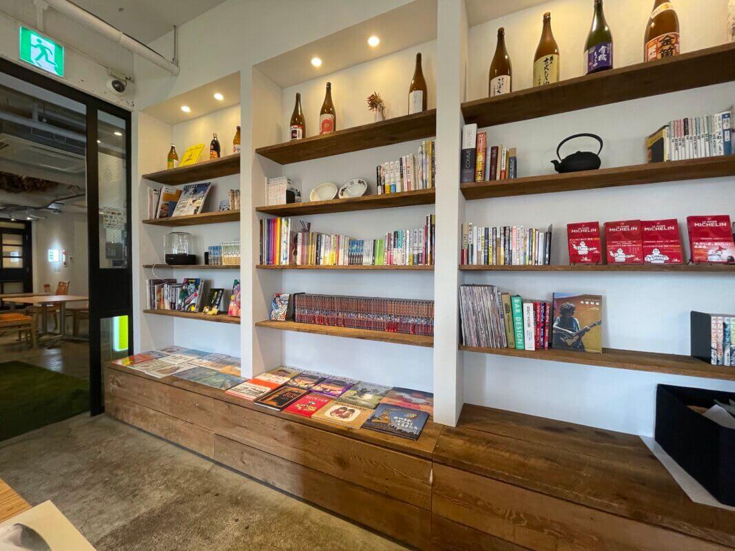 酒と麺アクビの本棚