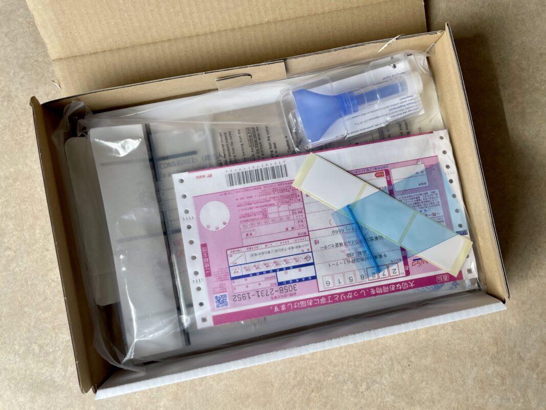 PCRモニタリング検査の中身