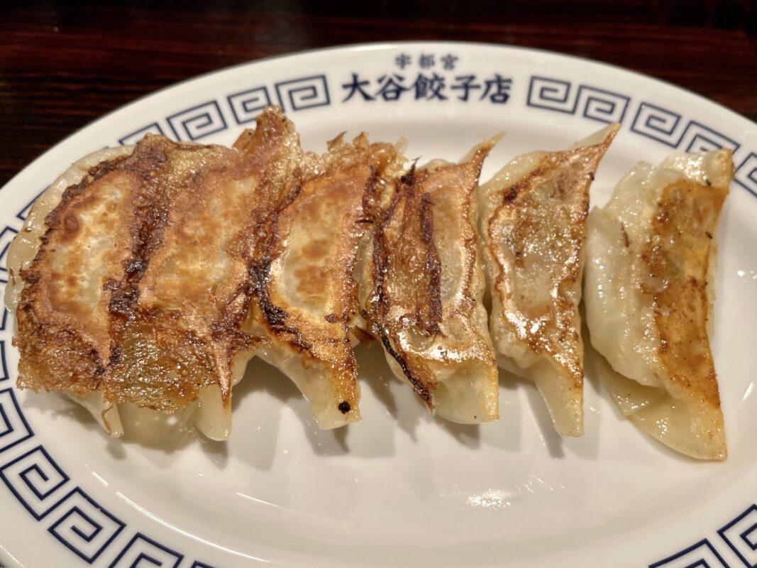 大谷餃子店の焼き餃子