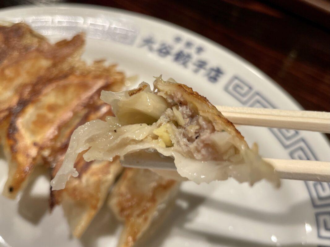 大谷餃子店の餃子の庵