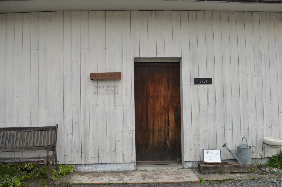 アトリエイナカの入口