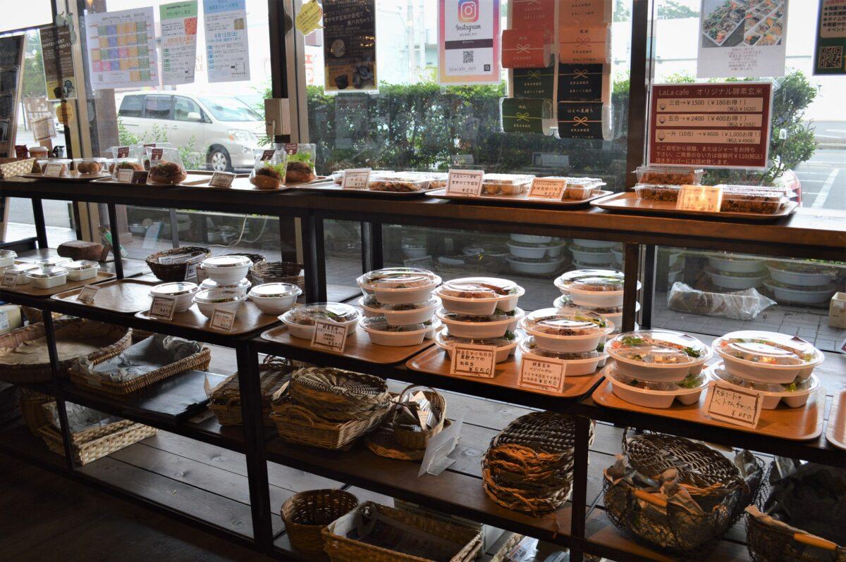 ララカフェのお惣菜