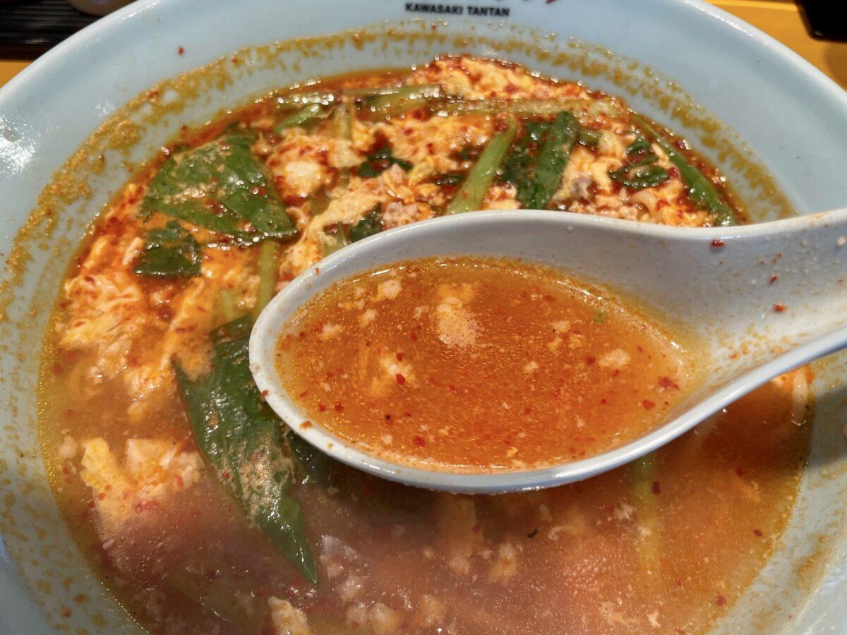 川崎タンタンのスープ