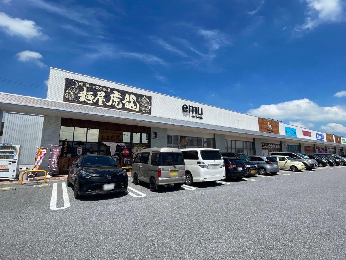 麺屋虎龍(こたつ)の場所