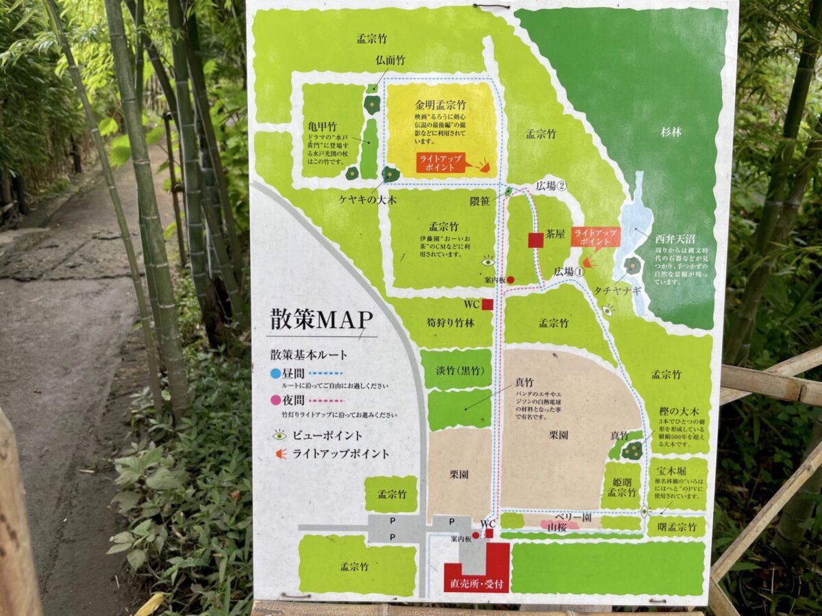 若竹の杜 若山農場の地図