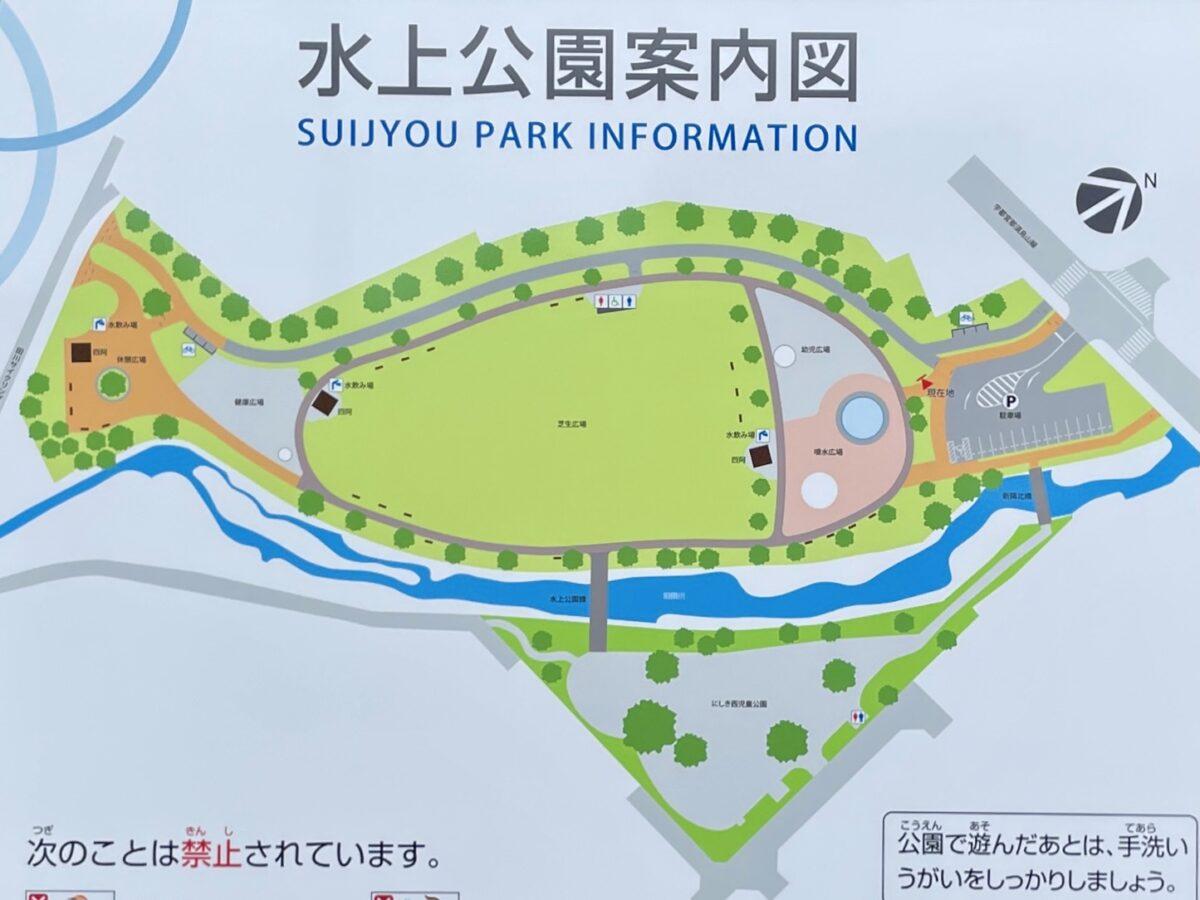 水上公園の案内図