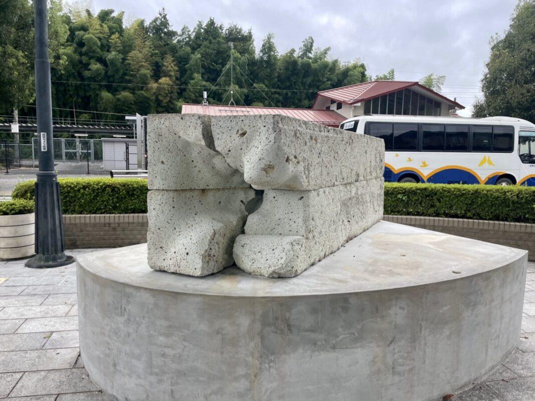 シウマイ像の形状