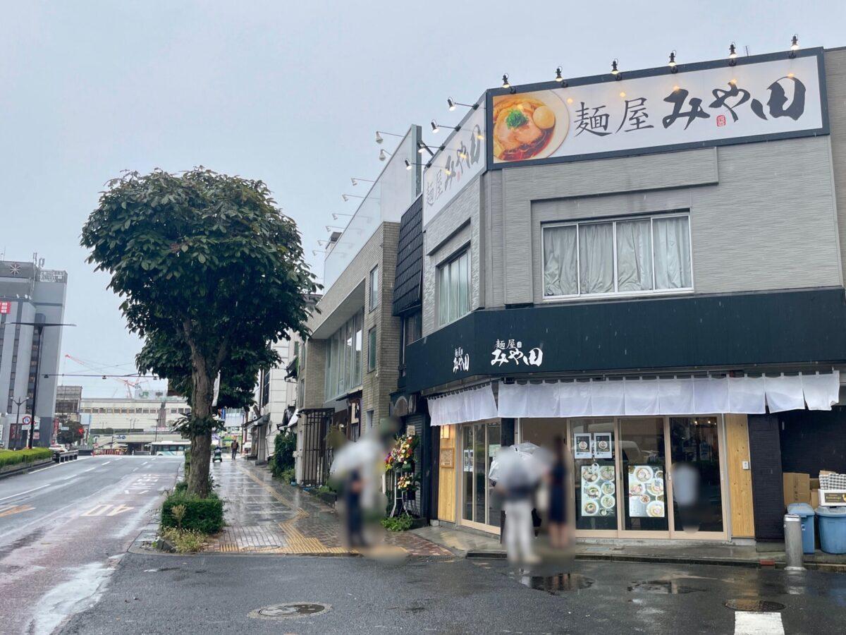 麺屋みや田の場所